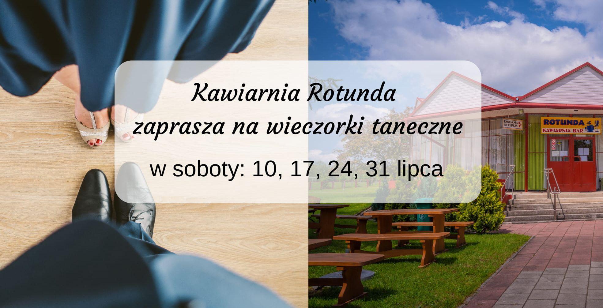 rotunda_2021_01-1